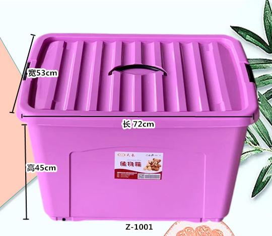 整理箱系列 Z-1001