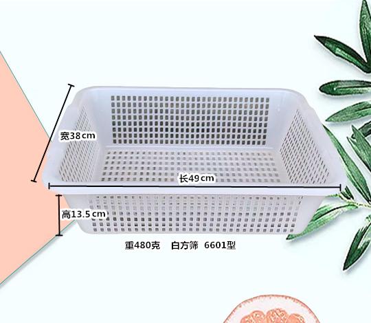 白方筛系列  6601型